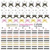 J.style  Junko  shimada/ハート&ボーダー