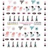 J.style  Junko  shimada/Paris 1
