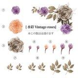 水彩Vintage-roses